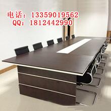 会议桌椅图片,合肥钢架会议桌价格,长条洽谈桌款式图片