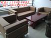 沙发,合肥办公沙发带茶机,厂家直销沙发款式