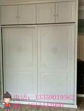 衣柜,欧式家具定制,合肥家具厂定做整体衣柜,电视柜图片