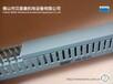 线槽板KD2580