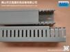 KAKU线槽板KDA4080