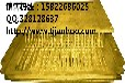 天津砖机模具定做&渗碳模具定做&护坡砖模具定做