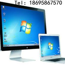 郑州苹果电脑装Windows多少钱苹果电脑装Windows价格图片