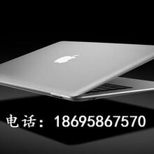 郑州苹果电脑维修上门装系统图片