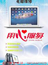 郑州苹果电脑装win8系统多少钱,苹果电脑上门装win8价格图片