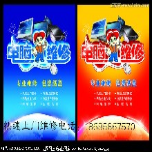 郑州复印机维修图片
