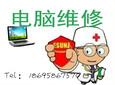 郑州DIY组装电脑维修图片