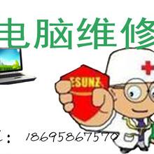 郑州经开区陇海路107国道中部建材港青龙山庄附近电脑维修打印机加粉图片