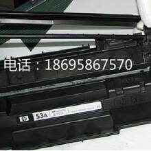 郑东新区打印机加粉换硒鼓图片