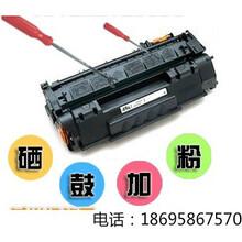 郑州打印机加粉郑州打印机上门维修图片