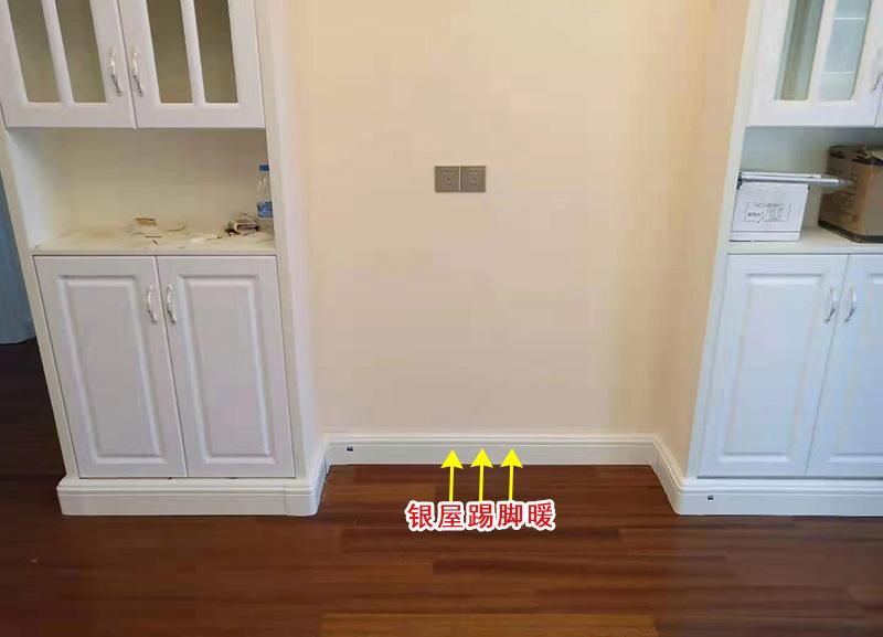踢脚暖安装过门方式