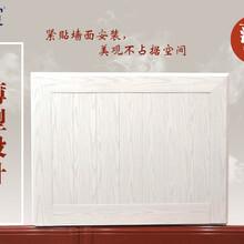 銀屋薄型護墻裝飾板供暖墻面看不到暖氣片家用十分理想的暖氣片圖片