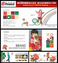 北京服装服饰画册设计