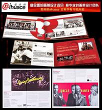 北京影视剧画册设计电影电视剧宣传册设计