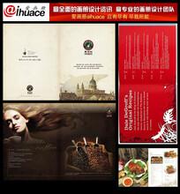 北京餐饮爱画册设计公司、画册封面设计
