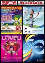 北京影视剧画册设计电影电视剧宣传册设计影视剧制作公司画册