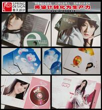 北京打榜碟专辑封面设计打榜歌曲封面设计