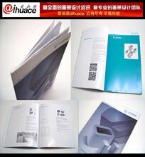 北京电器画册专业设计画册封面设计欣赏