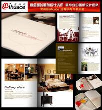 北京家具画册设计家居画册设计家居画册设计