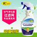 卡洁尔油污清洗剂空气净化器静电除尘网专用除油去污清洗剂