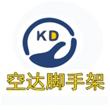 深圳空达机械设备有限公司