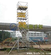 深圳市铝合金脚手架厂家铝合金脚手架踢脚板图片