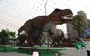 仿真恐龙图片