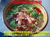 贵州羊肉粉技术培训羊肉粉技术培训贵州永和益厨艺