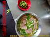 清汤鹅肉粉技术培训-清汤鹅肉粉哪儿学-鹅肉粉培训-贵州鹅肉粉培训