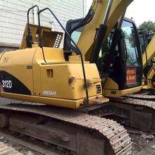 卡特二手挖掘机312D南通价格多少钱