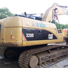 成都二手挖掘机出售卡特320D二手挖掘机价格出售
