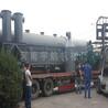 椰壳炭化机