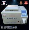 YHLR-4000鹤壁量热仪价格,英华厂家