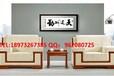 上海贵宾室沙发生产厂家湘潭汉风家具