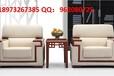 湘潭厂家直销办公家具办公沙发贵宾沙发价格供应商_湘潭汉风