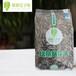 草原瓜子张205克绿茶葵花籽