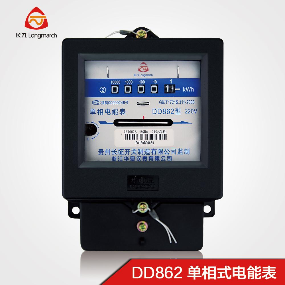高精度电流表,电流表,电能表