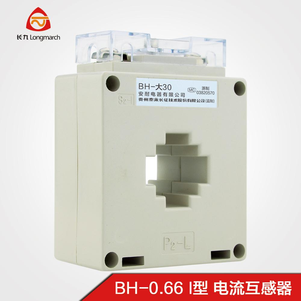 电磁炉电流互感器