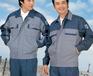 淇縣新款工作服廠服車間員工工裝冬季套裝定做走線平整批量定制