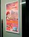 四川省自贡市电梯框架