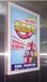 四川省广安市电梯框架