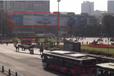 绵阳市区公园口文化广场南侧三面翻广告位招商