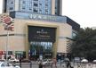 绵阳翰威城市中心LED广告位招商