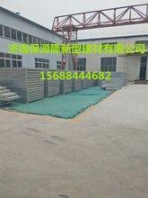 山东省建筑L15GT37L14GT55大型屋面板