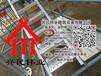兴民伟业新型热镀锌钢跳板,不同规格,不同厚度,结实耐用寿命长
