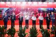 2020中国智能交通展会6月在京举办