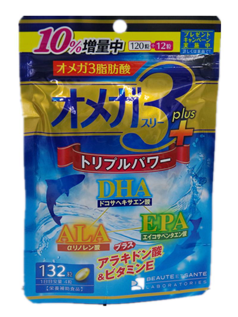 日本beautedesante原装深海鱼油软胶囊dhaepa欧米伽3维生素E补脑营养