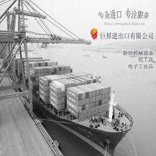 东莞金属制品进口海运物流公司图片