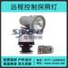 户外强光远程控制氙气220v探照灯聚光灯