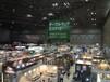 2017日本东京国际餐具厨具展览会